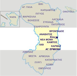 Chios Island Intermunicipal Port Office of Chios